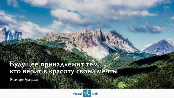 цитаты дизайнеров.010
