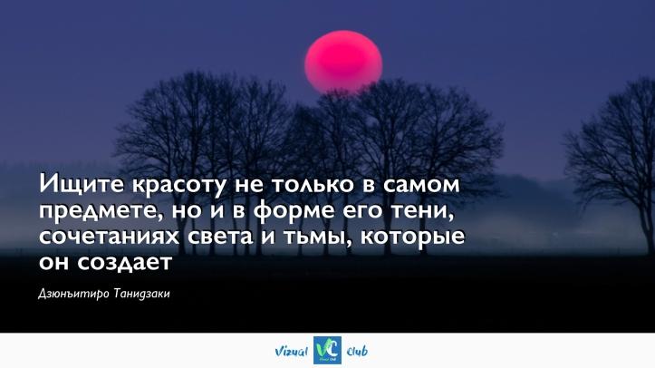 цитаты дизайнеров.012